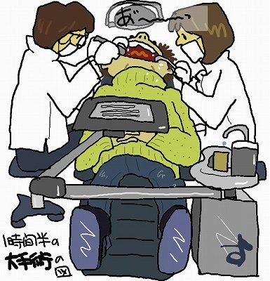 s-歯医者さん