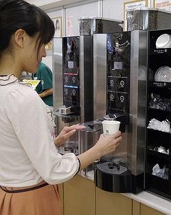 s-カウンターコーヒー