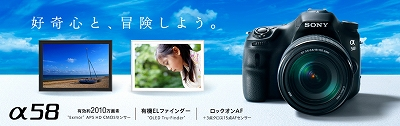 s-ichigan_main_visual_a58.jpg