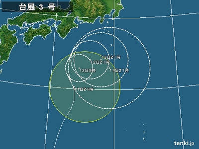 s-typhoon_1303_2013-06-11-21-00-00-large.jpg