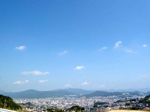 Higashi Hiroshima Sky