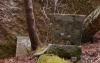 妙見倉石碑