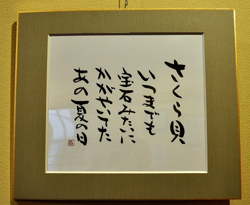 2012121500122.jpg