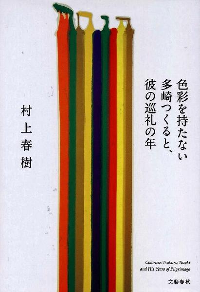 2013041900011.jpg