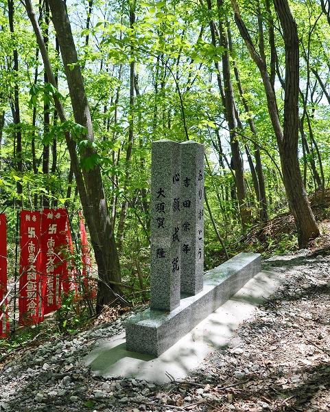 20130521018「ご芳名と願いごとが銘記された石柱」