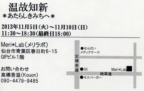 20131007001 (3)