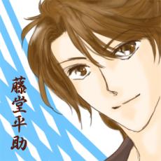 hesuke002.png