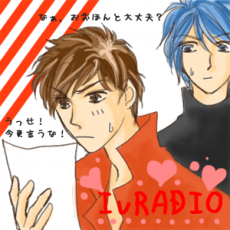 ivradio01.png
