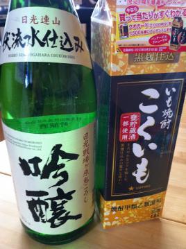 20130327日本酒と焼酎