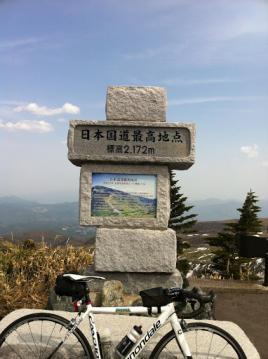 20130514CAAD10渋峠日本国道最高地点標高2172m