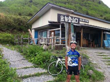 20130617CAAD10笠岳入口