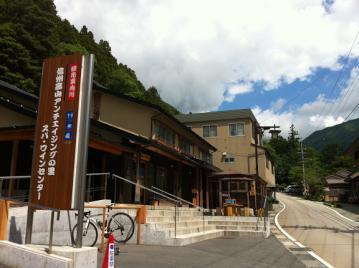 20130627CAAD10山田温泉スパイン