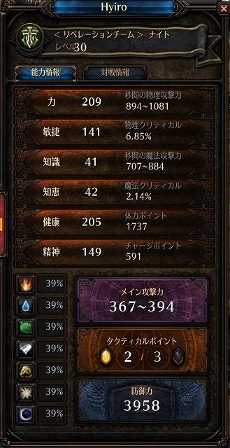 20141030,4