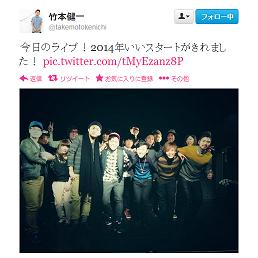 140112_takemotokenichi_ss.jpg