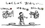 140112_Frank_みなさん