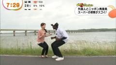 皆藤愛子アナの腰つき画像
