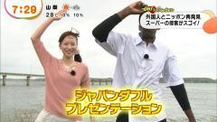 皆藤愛子のダンス画像