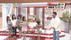 吉田明世アナ前屈み胸チラ画像