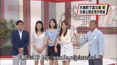吉田明世アナがみのもんた氏に尻を触られて振り払う画像2
