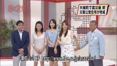 吉田明世アナがみのもんた氏に尻を触られて振り払う画像4