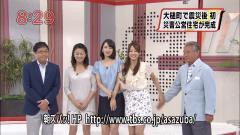 吉田明世アナがみのもんた氏に尻を触られて振り払う画像5