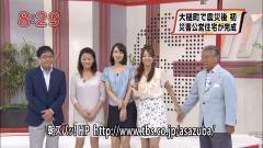 吉田明世アナがみのもんた氏に尻を触られて振り払う画像6