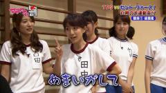 吉田明世アナの体操着画像