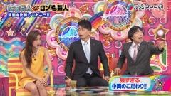 中村アン「アメトーーク!」パンチラ画像3