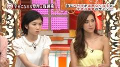 中村アン「アメトーーク!」パンチラ画像6