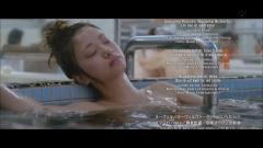 上戸彩 入浴画像 7 (うえと あや、Aya Ueto)