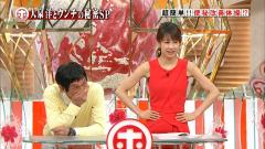 加藤綾子アナが脇全開画像