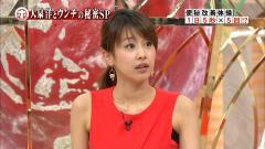 加藤綾子アナの脇から見えるインナー画像