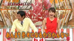 加藤綾子アナホンマでっかTV赤いノースリーブ画像