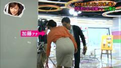 加藤綾子が尻を盗撮された画像
