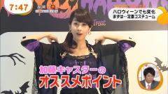 加藤綾子アナのハロウィンはランジェリー画像