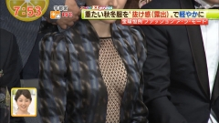 栗山千明おっぱいスケスケ画像