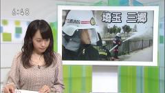 片山千恵子アナ巨乳画像