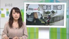 片山千恵子アナの巨乳画像