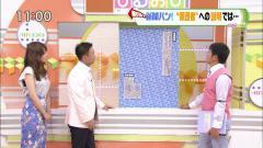 枡田絵理奈アナ横乳巨乳画像