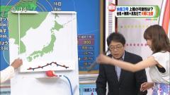 枡田絵理奈アナ脇インナーチラ画像
