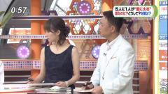 枡田絵理奈アナのブラジャーの肩紐が画像