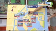 枡田絵理奈アナの胸元おっぱい谷間ブラ画像2
