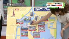 枡田絵理奈アナの胸元おっぱい谷間ブラ画像3