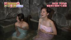 春香クリスティーンがタオル1枚入浴画像
