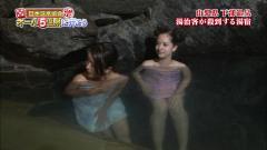 春香クリスティーンの露天風呂で透ける太もも画像