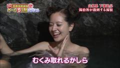 春香クリスティーン岩風呂で濡れ濡れ画像