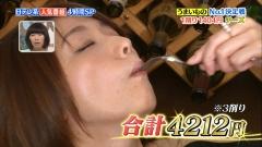 眞鍋かをりFRaUパンツ一枚セミヌード画像6