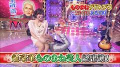 山岸舞彩アナのミニスカ膝枕画像