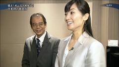 大江麻理子胸チラ画像6