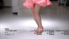 長澤まさみ美脚ダンス画像